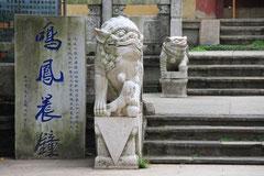 Tempelaufgang in Kunming.