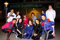 第1回名古屋ジョギンスパエイト
