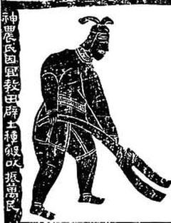 漢方薬の歴史|高知