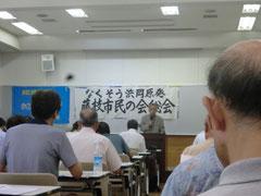 伊藤通玄静大名誉教授