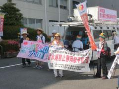 2013国民平和大行進