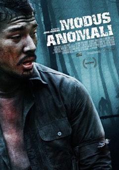Modus Anomali - Le Réveil De La Proie (2012)