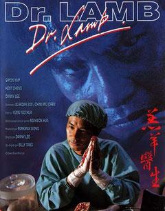 Dr. Lamb de Danny Lee & Billy Tang - 1992 / Horreur