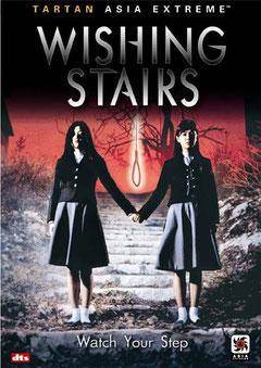 Whsipering Corridors 3 - Wishing Stairs de  Yun Jae Yeon - 2003 / Epouvante - Horreur