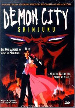 Demon City - Shinjuku de Yoshiaki Kawajiri - 1988 / Manga - Horreur