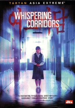 Whispering Corridors de Park Ki-Hyung - 1998 / Epouvante - Horreur