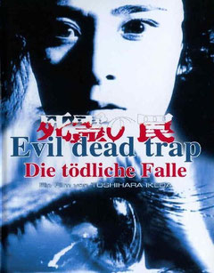 Evil Dead Trap 3 - Broken Love Killer de Toshiharu Ikeda - 1993 / Horreur