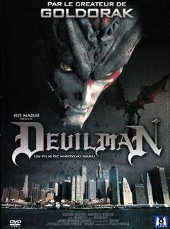 Devilman de Hiroyuki Nasu - 2004 / Fantastique
