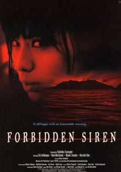 Forbidden Siren (2006)