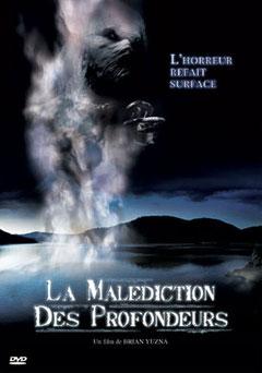 La Malédiction Des Profondeurs (2005)