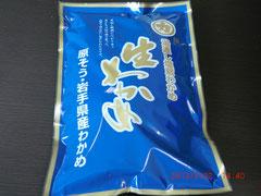 http://jp.fotolia.com/id/31496829 stiv bators -cold outside © アツシ #31496829