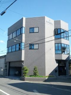 祖川建設株式会社3階です(^^)