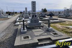 墓石リフォーム前