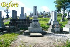 墓石リノベーション前