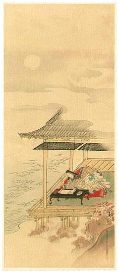 Tanyu Kano (1602-1674) -  Murasaki Shikibu