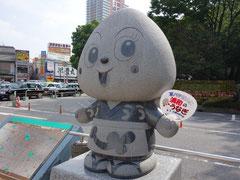 浦和駅前うなこちゃん(浦和区)