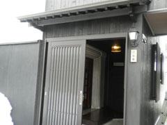 民宿 宝蔵庵の玄関