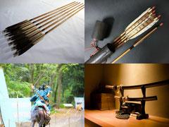 弓道 矢 弓 和弓 買取ます 高価買取り 宅配OKです。和楽器と買い取り 和楽器も買取り