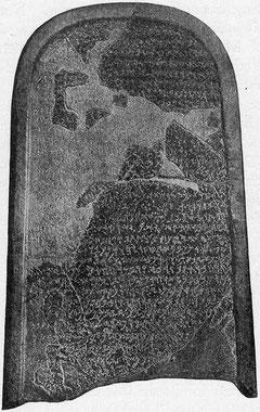 Mescha-Stele, Louvre