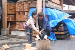 木力館イベント