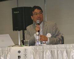 中野 淳氏