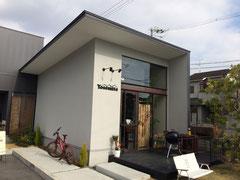 京都のハンモック屋さん