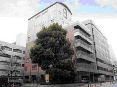 千代田区障害者福祉センター外観