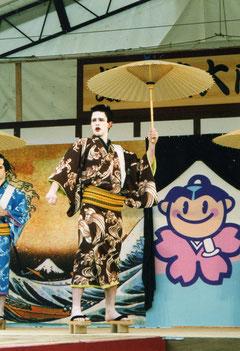 In Kabuki Mode