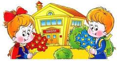 В детском саду средняя группа