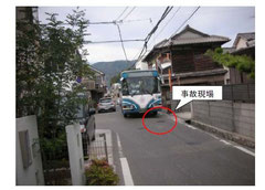 呉市バス 小学生女児 轢過