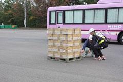 荷物の外装に汚破損などがあり、見落としは減点