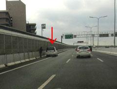 高速道路路肩停車 追突