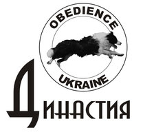 http://obedience.net.ua/