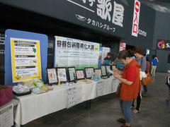 *ゴールデンマーケットin札幌ドーム(2014.7.26)