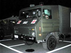 駒沢公園に停車する自衛隊車両