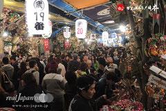 酉の市・新宿花園神社一の酉 (2014.11.10)