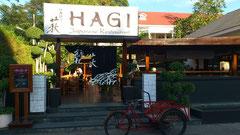 ホアヒンビーチ近くにある日本料理屋『萩』