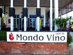 Mondo Vino モンドヴィーノ