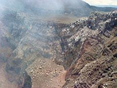 Volcano Masaya
