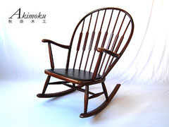 秋田木工ロッキングチェア椅子いす曲木ビンテージ国産レトロ中古家具