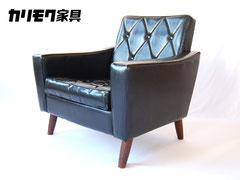 カリモク家具ビンテージ60ブラックレザー1人掛けソファーロビーチェア椅子中古家具