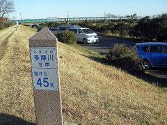 多摩川河口より45Km
