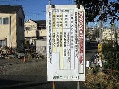 多摩川河川敷駐車場 利用時間