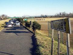 多摩川河川敷駐車場 八高線鉄橋上流左岸