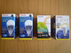 購入したLED電球の写真