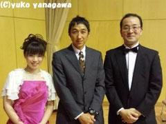 お世話になった石川様(写真中央)、ピアニスト高橋明治さん(右)