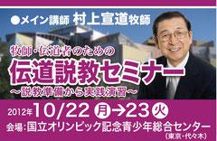 お知らせ - 太平洋放送協会(PBA...