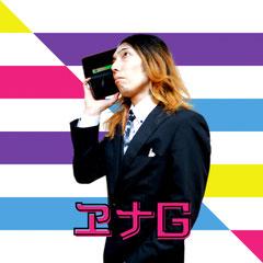 仙台ダンススクールBETTY インストラクター ヱナG