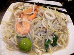 Source : Cécile M. singapour-cec.blogspot.com