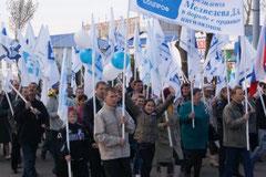Право на объединение в профсоюзы